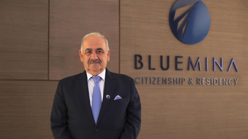 """""""بلومينا"""" تكشف تفاصيل للحصول على جواز وإقامة جديدة"""