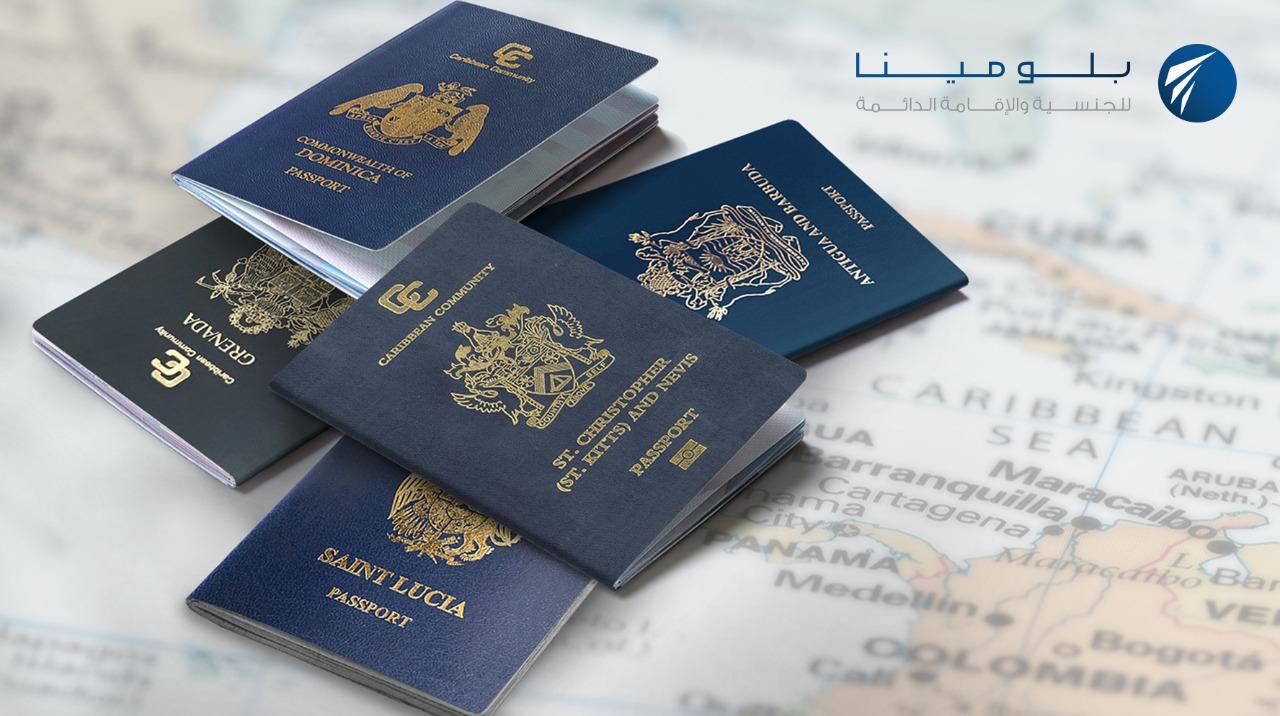 هل ستصبح سانت كيتس ونيفيس من أقوى 10 جوازات سفر في العالم بعد مرحلة كورونا؟